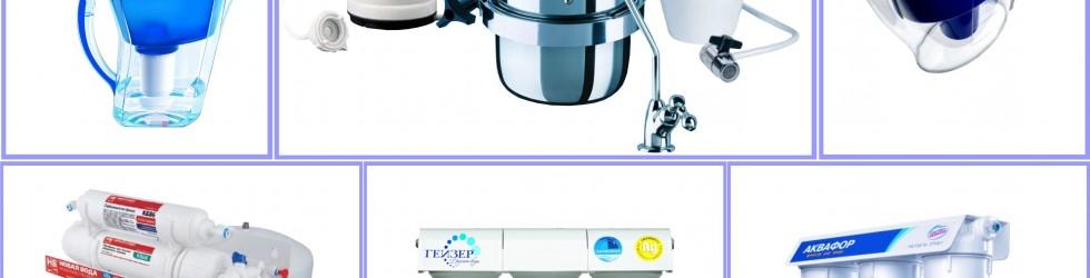 Какие фильтры для воды лучше подобрать в Нижнем Новгороде?