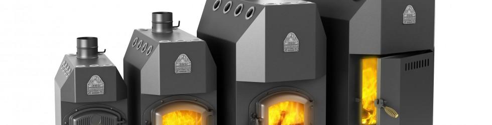 Отопительная печь длительного горения по самой низкой цене в Нижнем Новгороде.