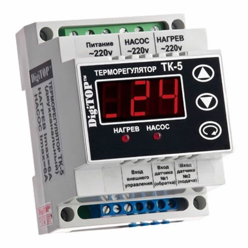 Терморегуляторы на котлы отопления