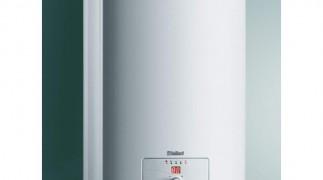 Электрокотлы для отопления дома в Нижнем Новгороде и Нижегородской области фото 1