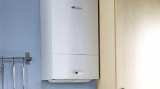 Электрокотлы для отопления дома в Нижнем Новгороде и Нижегородской области фото 3
